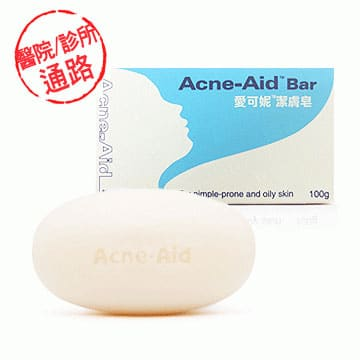 Acne-Aid™ 愛可妮潔膚皂-醫院組