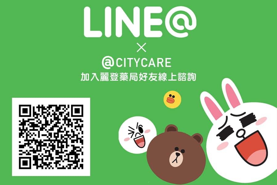 brand_citycare_lineat2_900x600
